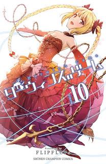 ダーウィンズゲーム 第01-10巻 [Darwin's Game vol 01-10]
