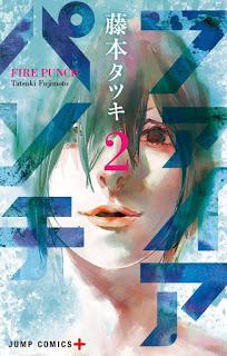 ファイアパンチ 第01-02巻 [Fire Punch vol 01-02]