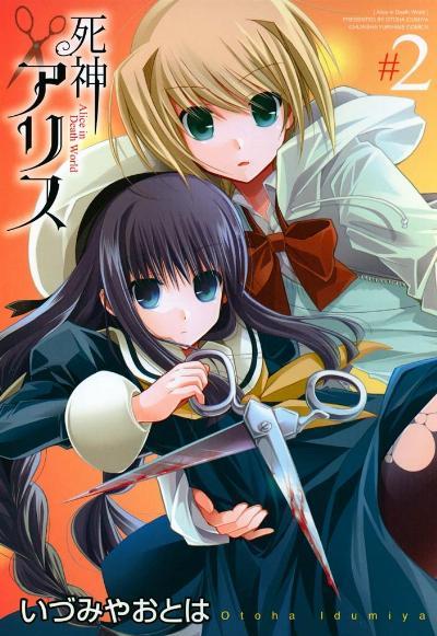 死神アリス 第01-02巻 [Shinigami Arisu vol 01-02]