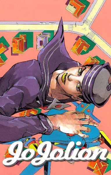 ジョジョの奇妙な冒険 Part8 ジョジョリオン 第01-14巻 [Jojo's Bizarre Adventure Part8 – Jojolion vol 01-14]