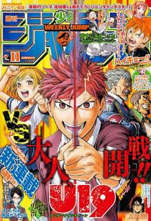 週刊少年ジャンプ 2017年11号 [Weekly Shonen Jump 2017-11]