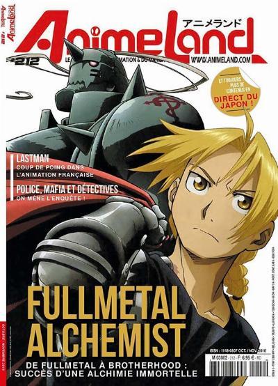Anime Land 2016年10/11月号