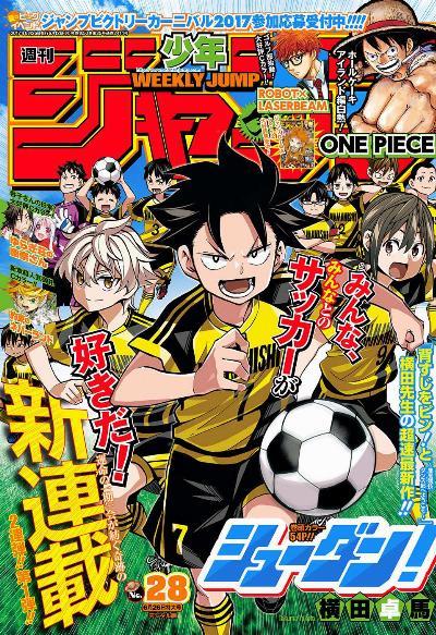 週刊少年ジャンプ 2017年28号 [Weekly Shonen Jump 2017-28]