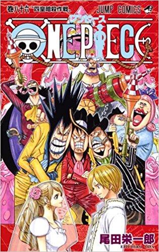 ワンピース 第01-86巻 [ONE PIECE vol 01-86]
