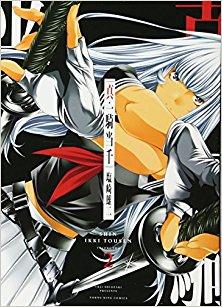 真・一騎当千 第01-02巻 [Shin Ikkitousen vol 01-02]