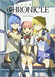 [Artbook] 森山大輔画集 CHRONICLE [Moriyama Daisuke Gashu CHRONICLE]