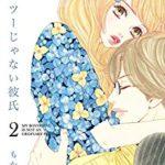 私のフツーじゃない彼氏 第01-02巻 [Watashi no Futsu ja Nai Kareshi vol 01-02]