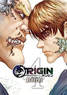 ORIGIN -オリジン- 第01-04巻