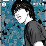 老人の町 第01-02巻 [Rojin no Machi vol 01-02]