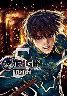 ORIGIN -オリジン- 第01-05巻