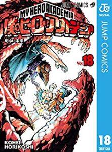 僕のヒーローアカデミア 第01-18巻 [Boku no Hero Academia vol 01-18]