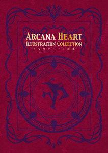 [Artbook] アルカナハート画集 / Arcana Heart Illustration Collection