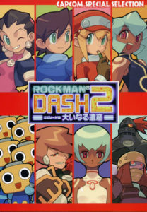 [Artbook] Capcom Special Selection RockMan DASH2 Artbook