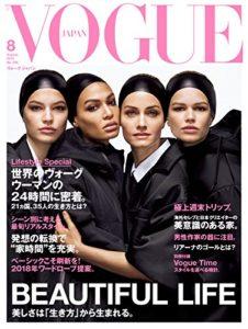VOGUE JAPAN (ヴォーグジャパン) 2018年08月