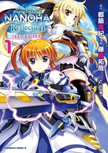 魔法少女リリカルなのは Reflection THE COMICS 第01巻 [ahou Shoujo Lyrical Nanoha Reflection THE COMICS vol 01]