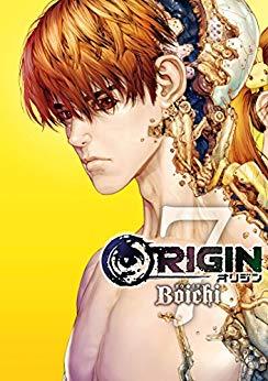 ORIGIN -オリジン- 第01-07巻