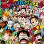 週刊少年ジャンプ 2018年36-37合併号 [Weekly Shonen Jump 2018-36-37]