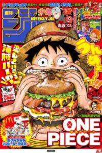 週刊少年ジャンプ 2018年40号 [Weekly Shonen Jump 2018-40]
