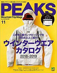 PEAKS (ピークス) 2018年11月