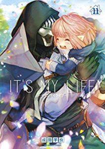 IT'S MY LIFE 第01-11巻