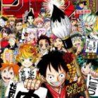 週刊少年ジャンプ 2019年06-07合併号 [Weekly Shonen Jump 2019-06-07]