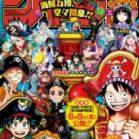 週刊少年ジャンプ 2019年36-37合併号 [Weekly Shonen Jump 2019-36-37]