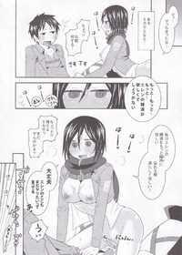 Shingeki no Mikasa