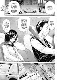 The Lewd Scent in the Car