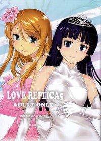 LOVE REPLICA 5