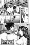普段真面目なイメージなので、少女漫画片手に語っている姿にキュンときてしまい、思わずキスしてしまったww