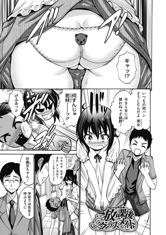 同人誌・漫画0