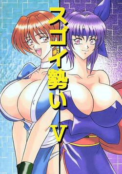 (C56) [Mutsuya (Mutsu Nagare)] Sugoi Ikioi V (Dead or Alive)