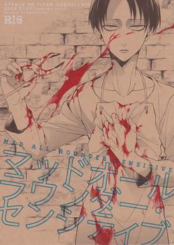 [6109 (Kirishiki Tokico)] MAD ALL ROUNDER SENSITIVE (Shingeki no Kyojin)