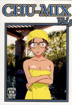 (COMIC1☆7) [Kaigetsudou (Jigoku Sensei Hirobe~)] CHU-MIX Vol. 3 (Detective Conan)