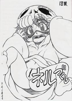 Bleach - Nel Zukushi (loli) [ Japanese ]