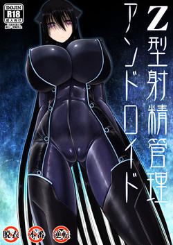 [Aeba no Mori (Aeba Fuchi)] Z-gata Shasei Kanri Android [Digital]