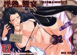 (C89) [Urakata Honpo (SINK)] Urabambi 52 Injuku no Kyouen -MISHIRO- (THE IDOLM@STER CINDERELLA GIRLS)