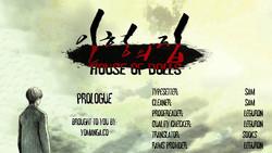 [Rigeng] House of Dolls Ch.0-20 (English) (YoManga) (Ongoing)