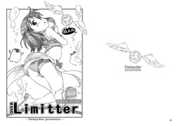 (サンクリ2016Winter) (同人誌) [でぃれ~だー(まきのんTM)] OVER Limitter 2016-02SC (ロリジナル)
