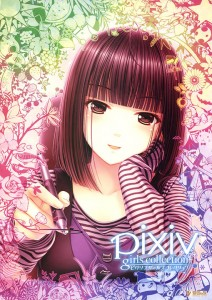 pixiv-girls001-212x300