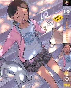 LO-2014-05-240x300