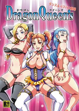 Dragon Queen's (Dragon Quest) primehentai