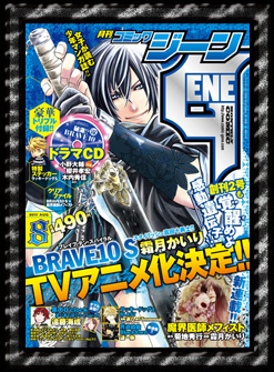 cover_8[1]
