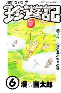 Chinyuuki+v04-06e[1]