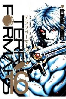 テラフォーマーズ 第01-16巻 (Terra Formars vol 01-16)
