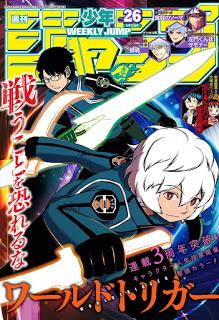 週刊少年ジャンプ-2016年26号-Weekly-Shonen-Jump-2016-26.jpg