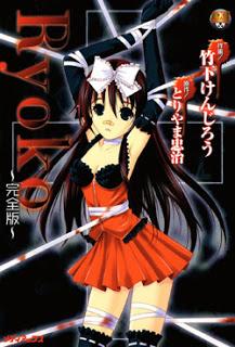 Ryoko-~完全版~-Ryoko-Kanzenban.jpg