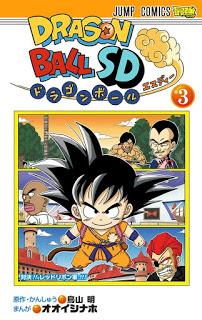 ドラゴンボールSD-第01-03巻-Dragon-Ball-SD-vol-01-03.jpg