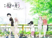 聲の形-第01-07巻-Koe-no-Katachi-vol-01-07.jpg