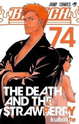 ブリーチ-第01-74巻-Bleach-vol-01-74.jpg